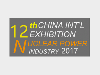 China Intern. Exhibition on Nuclear Power Industry 2017